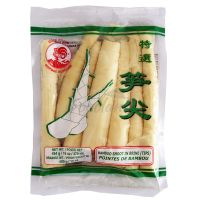 Bamboo shoots in brine COCK BRAND 454 g