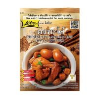 Chinese Five-Spice Blend LOBO  65g