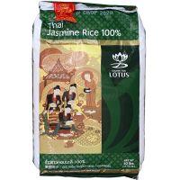 Jasmine Rice GOLDEN LOTUS 18,18 kg (40 lbs)