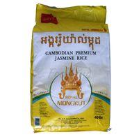Jasmine Rice Royal Mongkut Premium (18,16 kg)