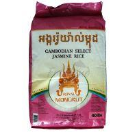 Jasmine Rice Royal Mongkut Selection (18,16 kg)
