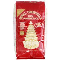 Jasmine Rice Royal Umbrella 1kg