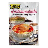 Matsaman Curry paste LOBO 50 g