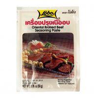 Oriental Braised Beef Seasoning Paste 50 g