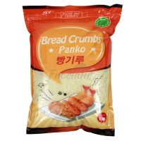 Panko bread crumbs -Natures Best Harvest 1000 g
