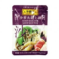 Soup base for SATAY HOT POT - LEE KUM KEE 70g