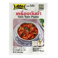 Tom Yum paste LOBO 30 g
