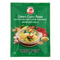 Green curry paste - COCK BRAND - 50 g