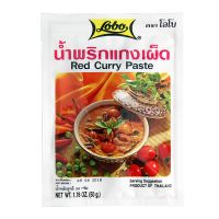 Red Curry paste LOBO 50 g