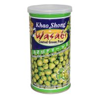 Green peas coated on wasabi  KHAO SHONG 280 g