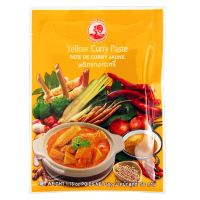 Yellow curry paste COCK- BRAND 50g