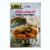 Yellow Curry paste LOBO 50 g