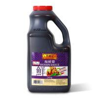 HOISIN sauce LEE KUM KEE 2450 g PET