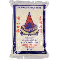 Glutinous Rice ROYAL THAI 4,5 kg