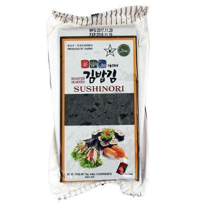 Sushinori half cut 100 sheets