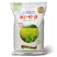 SUSHI Rice KIMPO 4.5kg