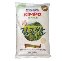 Sushi rice KIMPO 9.07 kg